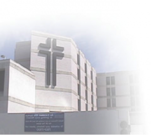 Birmingham Business Journal: Clinic Set for Construction at Alabama Hospital